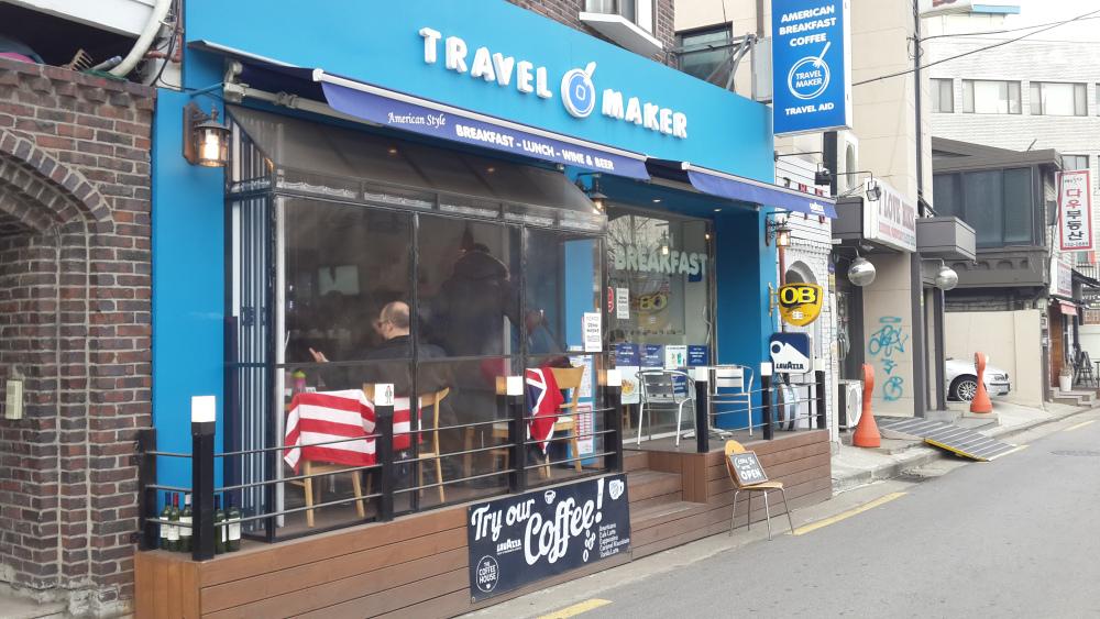 Gil S Cafe Breakfast Menu